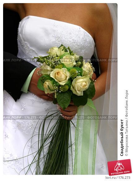 Свадебный букет, фото № 176273, снято 29 июля 2006 г. (c) Морозова Татьяна / Фотобанк Лори