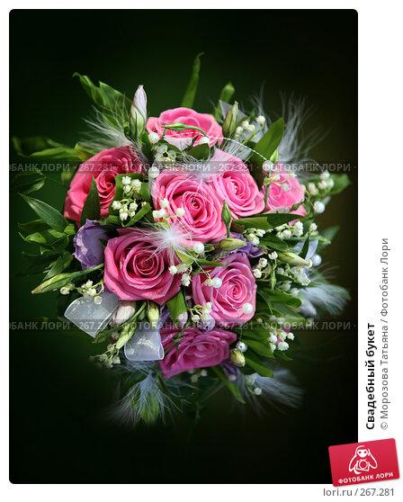 Купить «Свадебный букет», фото № 267281, снято 29 сентября 2007 г. (c) Морозова Татьяна / Фотобанк Лори