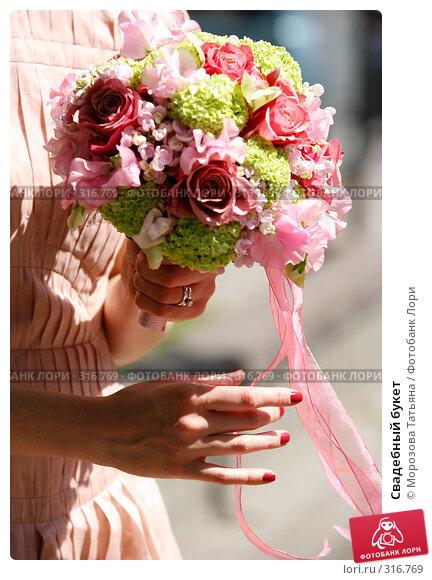 Купить «Свадебный букет», фото № 316769, снято 6 июня 2008 г. (c) Морозова Татьяна / Фотобанк Лори