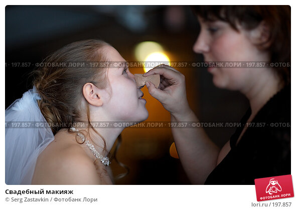 Свадебный макияж, фото № 197857, снято 12 января 2008 г. (c) Serg Zastavkin / Фотобанк Лори