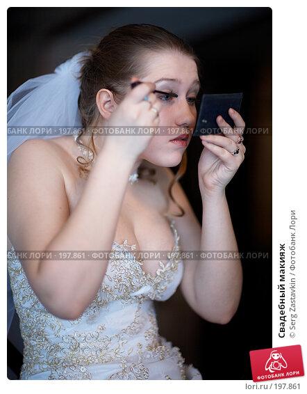 Свадебный макияж, фото № 197861, снято 12 января 2008 г. (c) Serg Zastavkin / Фотобанк Лори