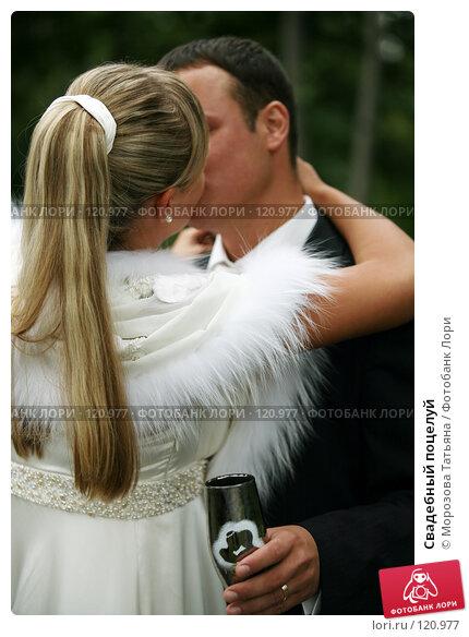Свадебный поцелуй, фото № 120977, снято 1 сентября 2007 г. (c) Морозова Татьяна / Фотобанк Лори