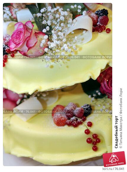 Свадебный торт, фото № 76041, снято 30 июня 2007 г. (c) Татьяна Макотра / Фотобанк Лори