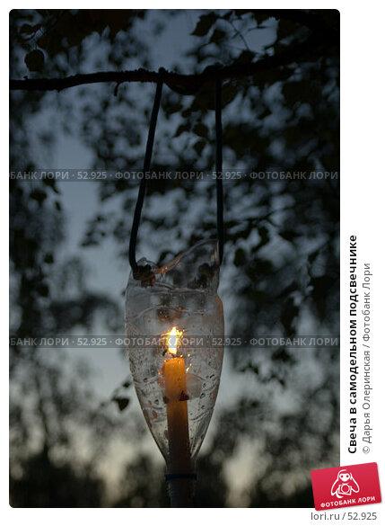 Свеча в самодельном подсвечнике, фото № 52925, снято 11 июня 2007 г. (c) Дарья Олеринская / Фотобанк Лори