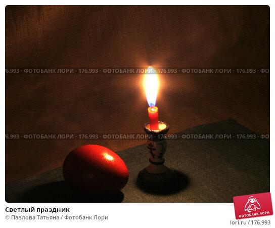 Светлый праздник, фото № 176993, снято 7 апреля 2007 г. (c) Павлова Татьяна / Фотобанк Лори