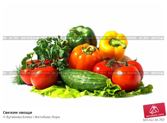 Свежие овощи, фото № 41757, снято 5 апреля 2007 г. (c) Бутинова Елена / Фотобанк Лори