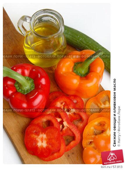 Свежие овощи и оливковое масло, фото № 57813, снято 26 мая 2006 г. (c) Harry / Фотобанк Лори
