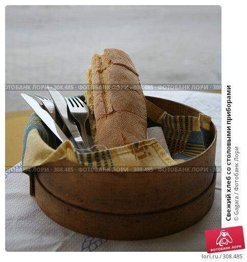Свежий хлеб со столовыми приборами, фото № 308485, снято 12 марта 2008 г. (c) Gagara / Фотобанк Лори