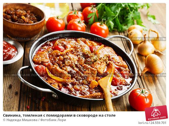 Мясо с луком и помидорами на сковороде