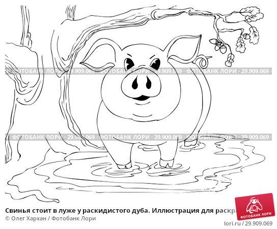 Картинки свинья под дубом раскраски