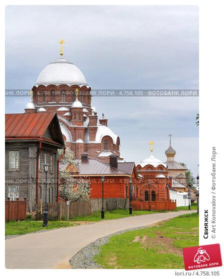 Купить «Свияжск», фото № 4758105, снято 20 мая 2013 г. (c) Art Konovalov / Фотобанк Лори