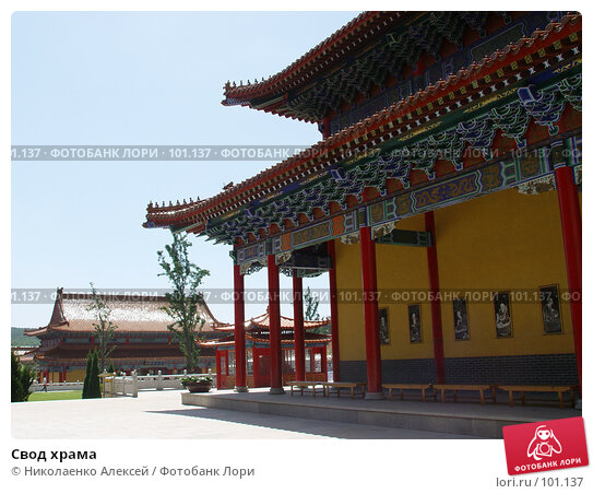 Купить «Свод храма», фото № 101137, снято 23 августа 2007 г. (c) Николаенко Алексей / Фотобанк Лори