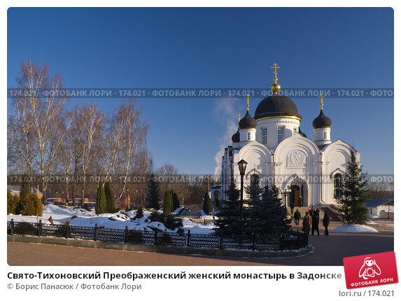 Свято-Тихоновский Преображенский женский монастырь в Задонске, фото № 174021, снято 1 января 2008 г. (c) Борис Панасюк / Фотобанк Лори