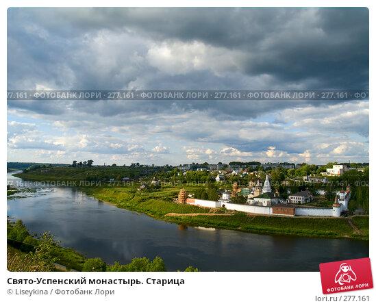 Купить «Свято-Успенский монастырь. Старица», фото № 277161, снято 28 июля 2007 г. (c) Liseykina / Фотобанк Лори