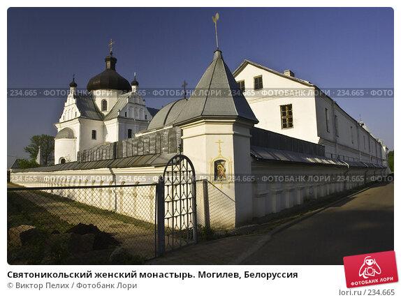 Святоникольский женский монастырь. Могилев, Белоруссия, фото № 234665, снято 27 июня 2017 г. (c) Виктор Пелих / Фотобанк Лори