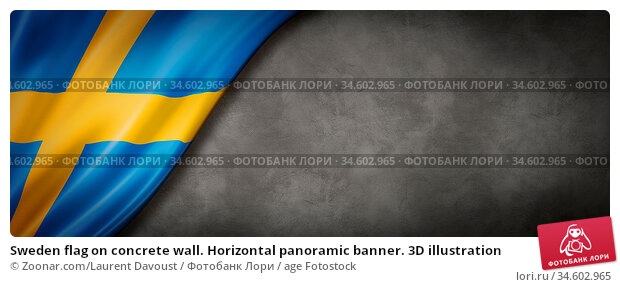 Sweden flag on concrete wall. Horizontal panoramic banner. 3D illustration. Стоковое фото, фотограф Zoonar.com/Laurent Davoust / age Fotostock / Фотобанк Лори