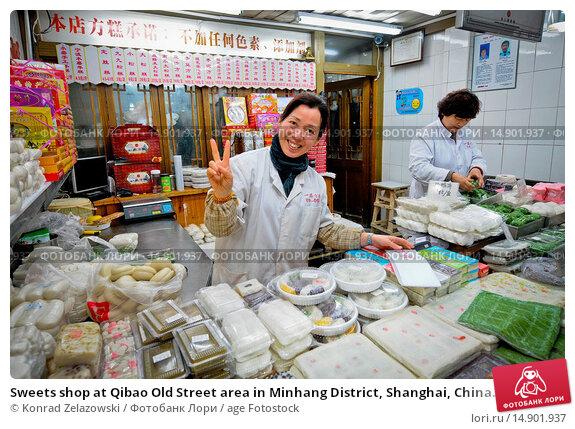 Купить «Sweets shop at Qibao Old Street area in Minhang District, Shanghai, China.», фото № 14901937, снято 24 марта 2013 г. (c) age Fotostock / Фотобанк Лори