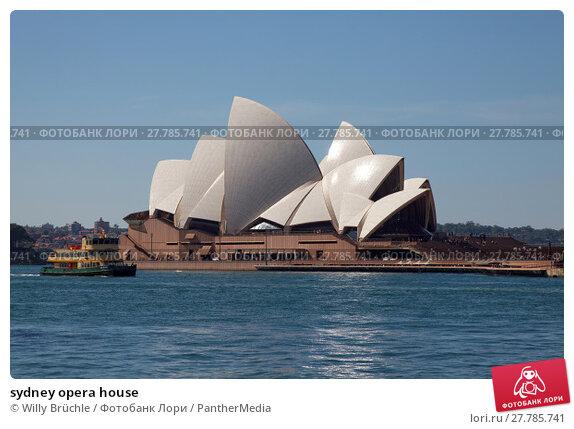 Купить «sydney opera house», фото № 27785741, снято 20 февраля 2018 г. (c) PantherMedia / Фотобанк Лори