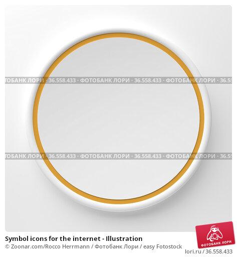Symbol icons for the internet - Illustration. Стоковое фото, фотограф Zoonar.com/Rocco Herrmann / easy Fotostock / Фотобанк Лори