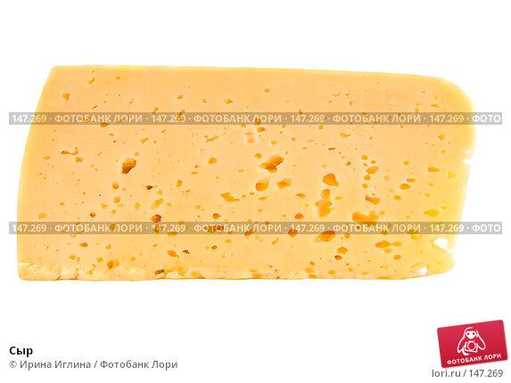 Сыр, фото № 147269, снято 25 ноября 2007 г. (c) Ирина Иглина / Фотобанк Лори