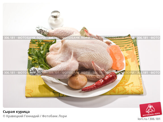 Сырая курица, фото № 306181, снято 18 сентября 2005 г. (c) Кравецкий Геннадий / Фотобанк Лори