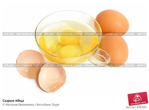 Сырые яйца, фото № 276561, снято 24 апреля 2008 г. (c) Наталия Евмененко / Фотобанк Лори
