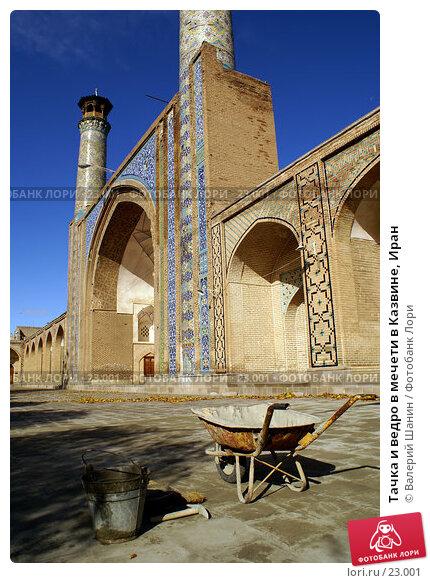 Тачка и ведро в мечети в Казвине, Иран, фото № 23001, снято 20 ноября 2006 г. (c) Валерий Шанин / Фотобанк Лори