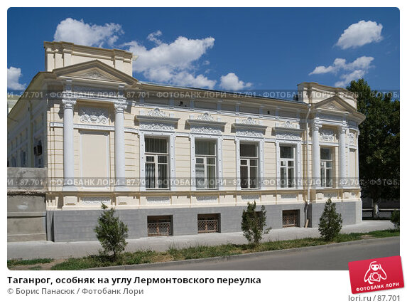 Таганрог, особняк на углу Лермонтовского переулка, фото № 87701, снято 15 июня 2007 г. (c) Борис Панасюк / Фотобанк Лори