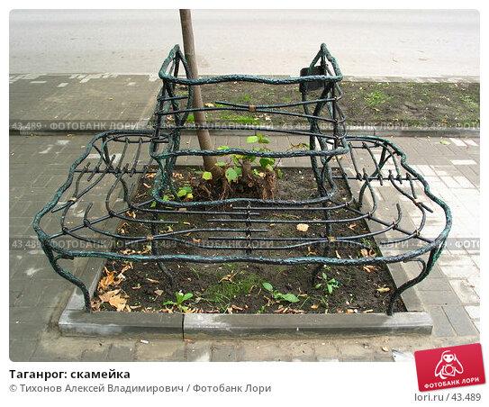 Таганрог: скамейка, фото № 43489, снято 2 ноября 2003 г. (c) Тихонов Алексей Владимирович / Фотобанк Лори