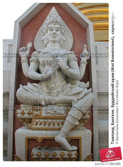 Купить «Таиланд, Бангкок. Буддийский храм (Wat Bowonniwet),  скульптура.», эксклюзивное фото № 1366989, снято 22 декабря 2009 г. (c) Валентина Качалова / Фотобанк Лори