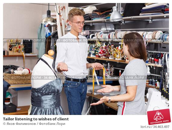 Tailor listening to wishes of client. Стоковое фото, фотограф Яков Филимонов / Фотобанк Лори