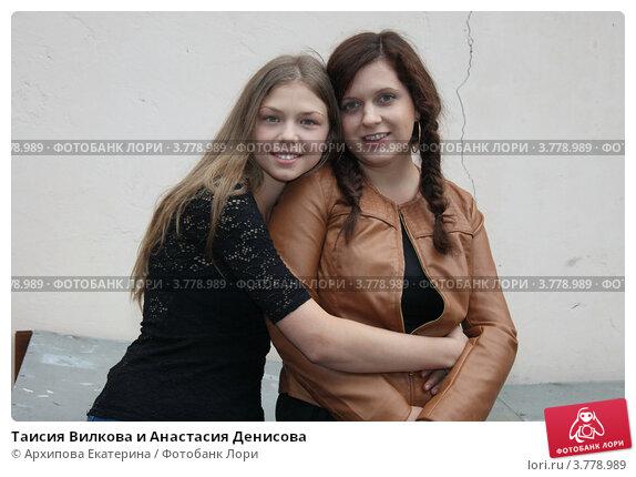 Декольте Анастасии Денисовой – Деффчонки (2012)