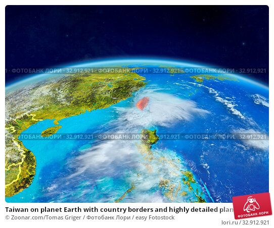 Taiwan on planet Earth with country borders and highly detailed planet surface and clouds. 3D illustration. Elements of this image furnished by NASA. Стоковое фото, фотограф Zoonar.com/Tomas Griger / easy Fotostock / Фотобанк Лори