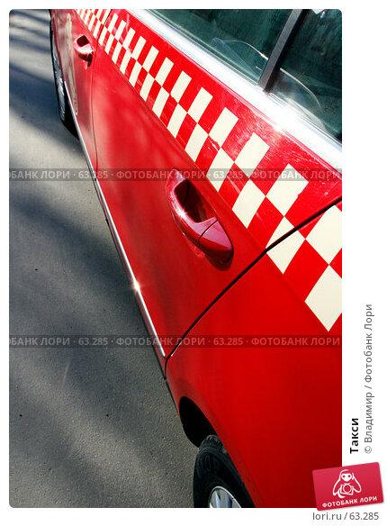 Такси, фото № 63285, снято 22 марта 2007 г. (c) Владимир / Фотобанк Лори