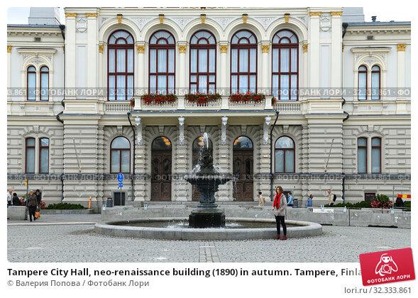 Купить «Tampere City Hall, neo-renaissance building (1890) in autumn. Tampere, Finland», фото № 32333861, снято 18 сентября 2019 г. (c) Валерия Попова / Фотобанк Лори