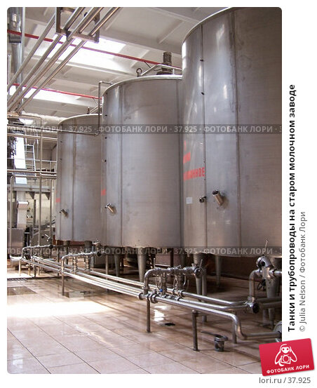 Танки и трубопроводы на старом молочном заводе, фото № 37925, снято 12 июня 2004 г. (c) Julia Nelson / Фотобанк Лори