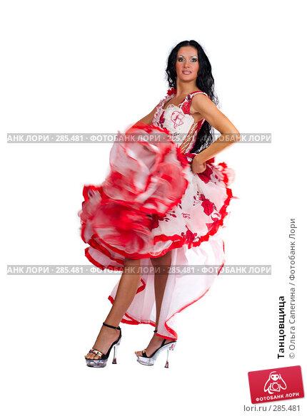 Танцовщица, фото № 285481, снято 15 ноября 2007 г. (c) Ольга Сапегина / Фотобанк Лори