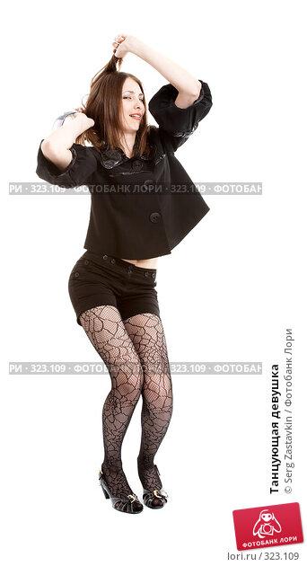 Танцующая девушка, фото № 323109, снято 9 мая 2008 г. (c) Serg Zastavkin / Фотобанк Лори