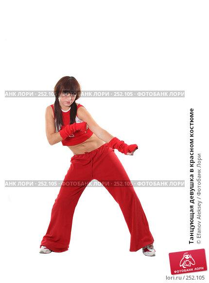Танцующая девушка в красном костюме, фото № 252105, снято 9 февраля 2008 г. (c) Efanov Aleksey / Фотобанк Лори