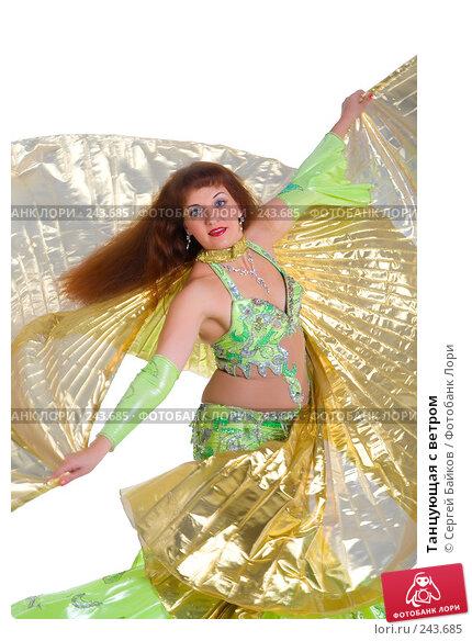 Танцующая с ветром, фото № 243685, снято 3 октября 2007 г. (c) Сергей Байков / Фотобанк Лори