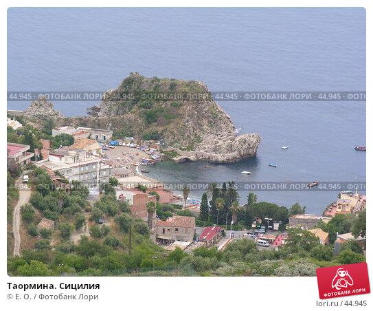 Таормина. Сицилия, фото № 44945, снято 11 июня 2005 г. (c) Екатерина Овсянникова / Фотобанк Лори