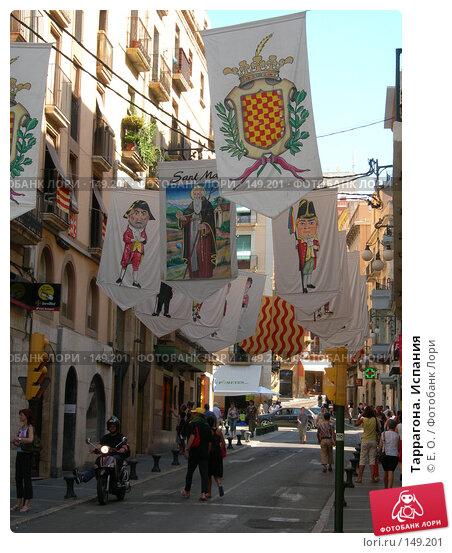 Купить «Таррагона. Испания», фото № 149201, снято 23 августа 2006 г. (c) Екатерина Овсянникова / Фотобанк Лори