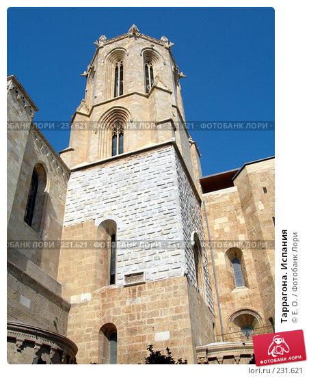 Купить «Таррагона. Испания», фото № 231621, снято 23 августа 2006 г. (c) Екатерина Овсянникова / Фотобанк Лори