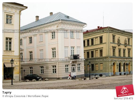 Купить «Тарту», фото № 219473, снято 8 марта 2008 г. (c) Игорь Соколов / Фотобанк Лори