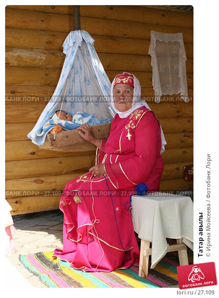 Татар авылы, эксклюзивное фото № 27109, снято 3 июля 2005 г. (c) Ирина Мойсеева / Фотобанк Лори
