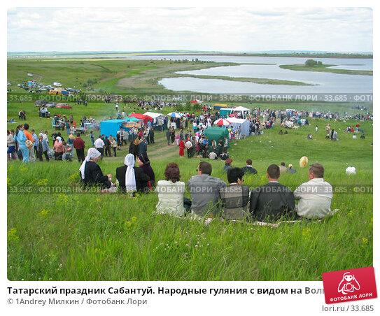 Купить «Татарский праздник Сабантуй. Народные гуляния с видом на Волгу», фото № 33685, снято 5 июня 2004 г. (c) 1Andrey Милкин / Фотобанк Лори