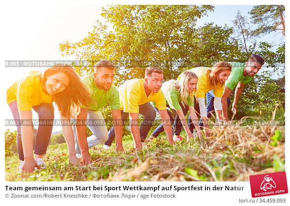 Team gemeinsam am Start bei Sport Wettkampf auf Sportfest in der Natur. Стоковое фото, фотограф Zoonar.com/Robert Kneschke / age Fotostock / Фотобанк Лори