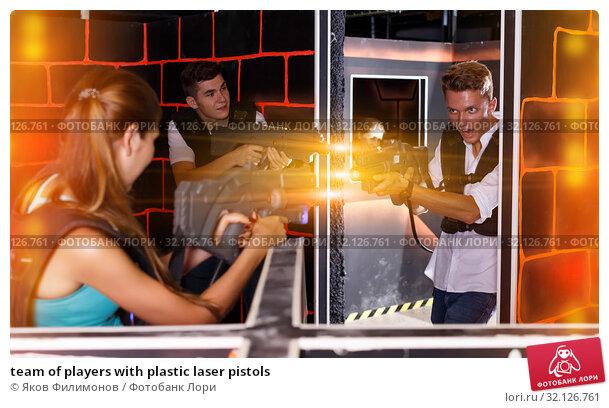 Купить «team of players with plastic laser pistols», фото № 32126761, снято 27 августа 2018 г. (c) Яков Филимонов / Фотобанк Лори