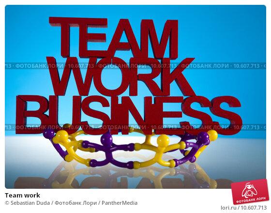 Team work . Стоковое фото, фотограф Sebastian Duda / PantherMedia / Фотобанк Лори