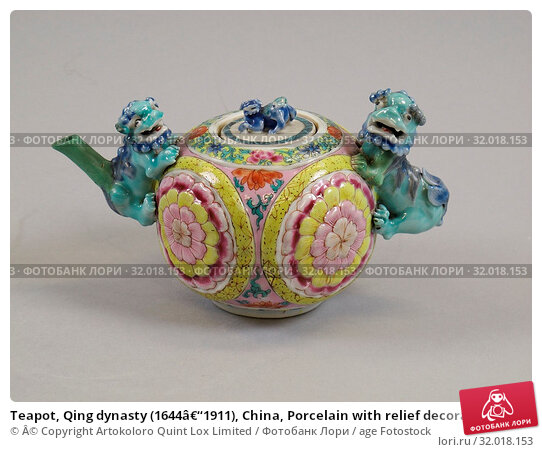 Купить «Teapot, Qing dynasty (1644–1911), China, Porcelain with relief decoration, painted in overglaze polychrome enamels, H. 4 in. (10.2 cm), W. 7 in. (17.8 cm), Ceramics», фото № 32018153, снято 8 мая 2017 г. (c) age Fotostock / Фотобанк Лори